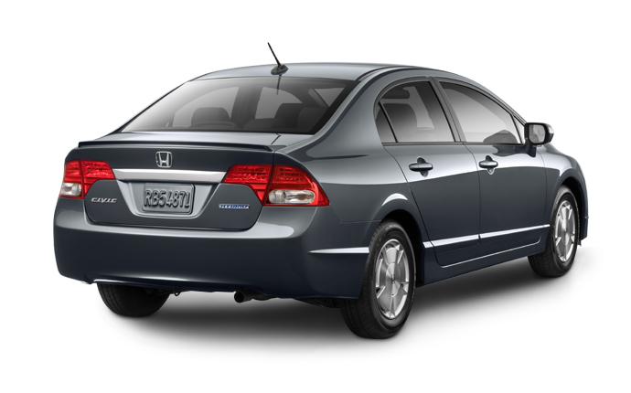 Honda Civic Hybrid (2011- )