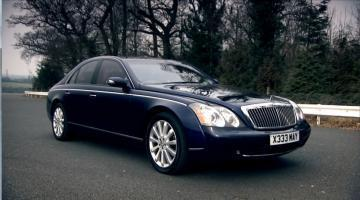 Maybach 57 (discontinued in 2013)