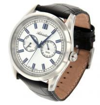 Adriatica 1121 Multifunction Wristwatch