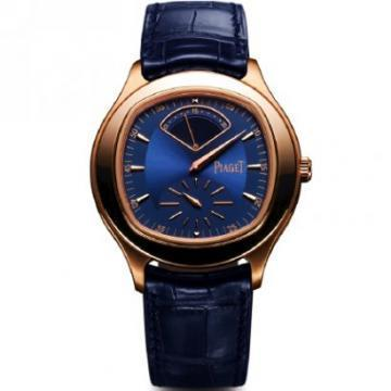 Piaget Emperador cushion-shaped watch G0A34025