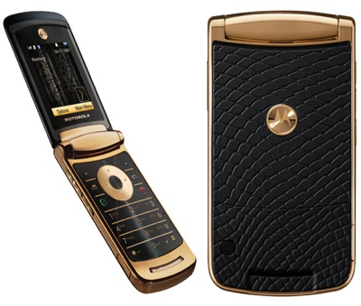 Motorola V8 LUXURY GOLD mobile phone