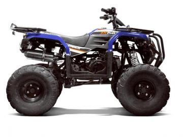 Zanella FX 150 Cargo ATV vehicle