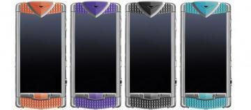 Vertu Constellation Smile luxury smartphone