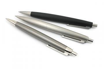LAMY 2000 Multi-colour ballpoint pen