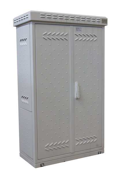 Canovate inorax-18 Outdoor Cabinet