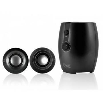 Arctic S161 2+1 Speakers