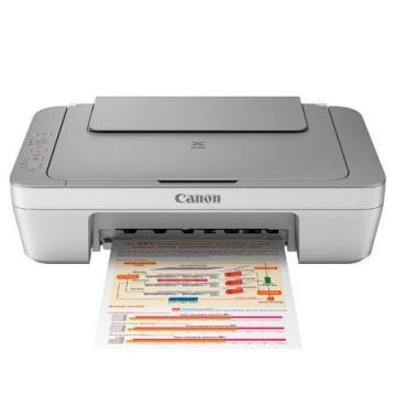 Canon PIXMA MG2420 Inkjet Photo AIO Printer