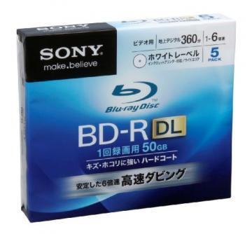 Sony Blu-ray Disc 5 Pack - 50GB 6x Speed DL
