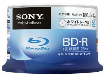 Sony Blu-ray Disc 50 Spindle - 25GB 4x Speed BD-R