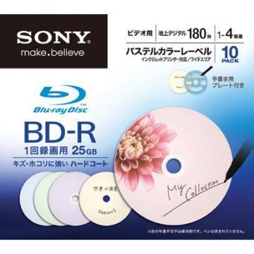 Sony Blu-ray Disc BD-R 25GB 4x Pastel-Colored Printable 10-Pack