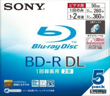 Sony Blu-Ray Disc 5-Pack - 50GB 2X BD-R DL Printable
