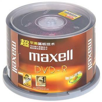Maxell Purple Pattern Black Disc DVD-R 4.7GB 120MIN 50discs
