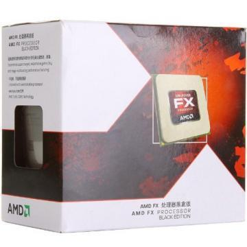 AMD FX 4130 Black AM3+ Processor