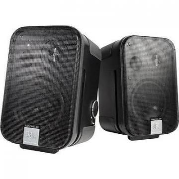 JBL C2PS/230 35W Speakers
