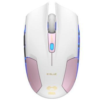 E-Blue Cobra Type-S Compact Gaming Mouse