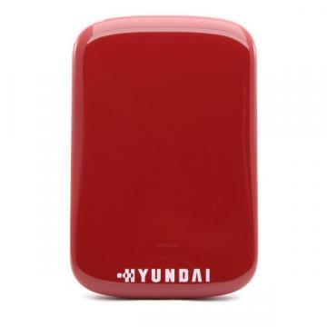 Hyundai 750GB Red H2 USB 3.0 Portable Hard Drive