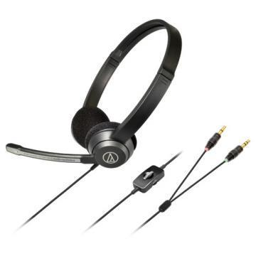 Audio-Technica Gaming / VoIP Headset