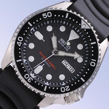 SEIKO SKX007J1 Black Rubber Diver's Watch