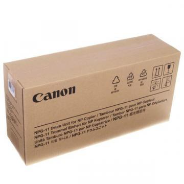 Canon 1337A003 Drum Unit