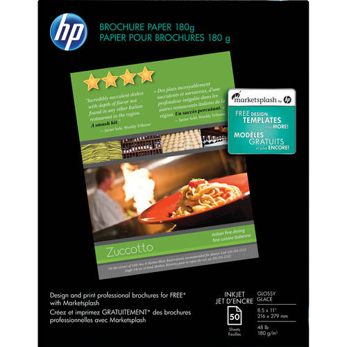 HP Inkjet Brochure/Flyer Paper, 8-1/2 x 11, 50 Sheets