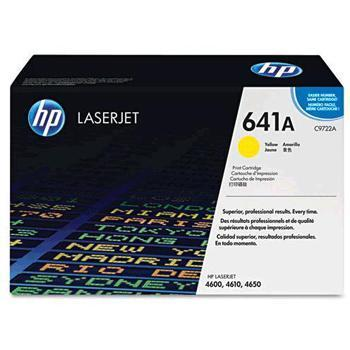HP 641A Yellow LaserJet Toner Cartridge