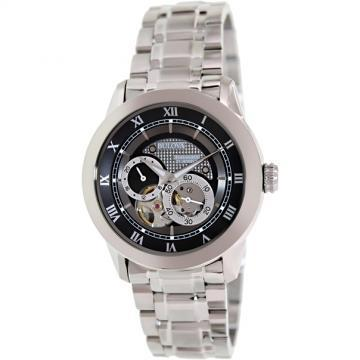 Bulova Automatic Silver Tone 21 Jewels Watch