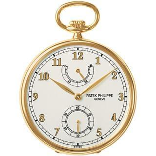 Patek Philippe Yellow Gold Men Lepine IRM Pocket Watch