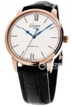 Glashütte Original Quintessentials Senator Excellence Men's Watch