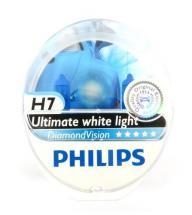 Philips Diamond Vision H7 Halogen HID Bulb