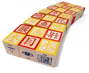 Uncle Goose Chinese Character Blocks