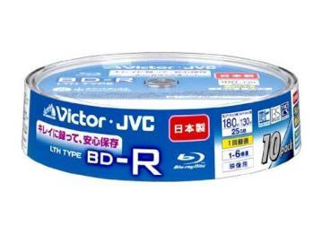 JVC Blu-ray Discs LTH BD-R 25 GB 6x Speed 10pack