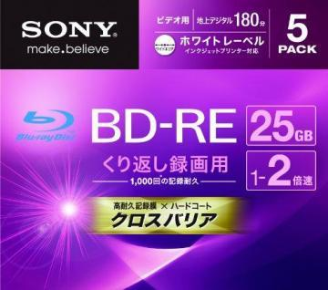Sony Blu-ray Rewritable 25GB Bd-RE 2x Speed Printable 3pack