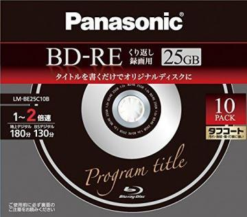 Panasonic Blu-ray BD-RE Rewritable Disk 25GB 2x Speed 10pack Cool Black