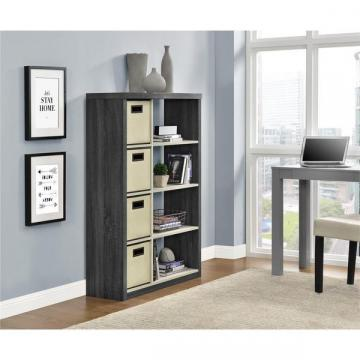 Ameriwood Home Winlen Bookcase with 4 Bins
