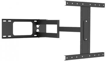"Pro Signal Full Motion TV Wall Mount - 26"" to 47"" Screen"