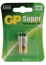 GP Super Alkaline AAAA Batteries 2 Pack