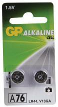 GP Alkaline Button Cell 1.5V Batteries A76 LR44 2 Pack