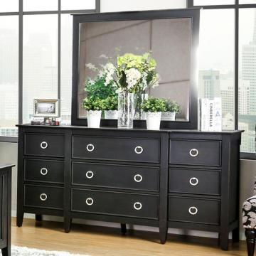 Furniture of America Gailes Transitional Wire-brushed Black Dresser & Mirror Set