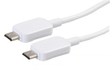 Samsung Galaxy Power Sharing Cable, 0.3m White