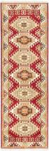 "eCarpet Gallery Hand-knotted Royal Avery Rug - 2'9"" x 8'5"""