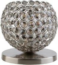 Art of Knot Bauman 8 x 8 x 8 Table Lamp