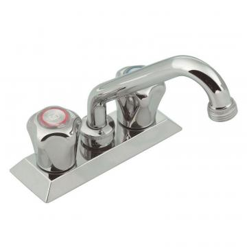 Moen II Chrome Two Handle Bar And Prep Faucet