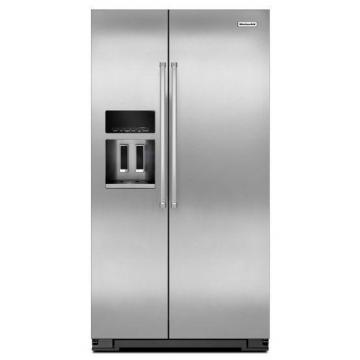 KitchenAid 19.9 cu. ft. Counter-Depth Side-by-Side Refrigerator with Exterior Ice and Water