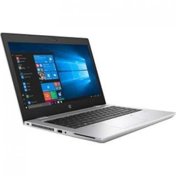 "HP Smart Buy ProBook 640 G4 i7-7500U 8GB 256GB W10P64 14"" FHD"