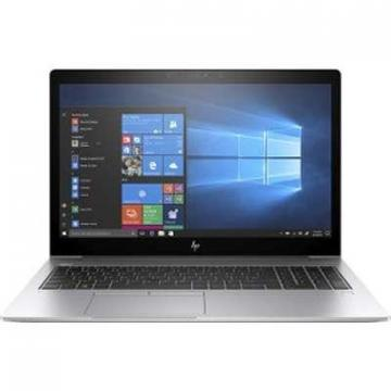 "HP Smart Buy EliteBook 755 G5 AMD Ryzen5 2500U 8GB 256GB W10P64 15.6"" FHD Touch 3-Year"